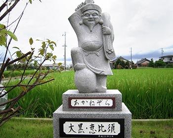 恵比寿 / モニュメント