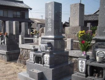 お墓施工事例4