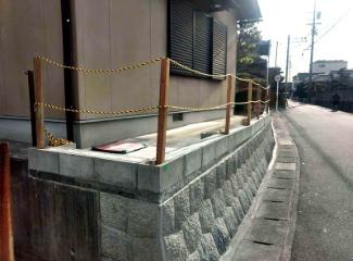 大谷石塀撤去