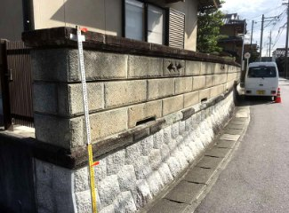 コンクリートブロック塀撤去
